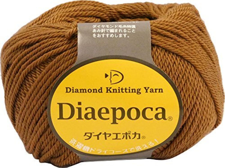 Diamondback wool yarn MEDIUM Col.351 Brown system 40g 81m 5 ball set