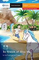 In Search of Hua Ma: Mandarin Companion Graded Readers Breakthrough Level, Traditional Chinese Edition
