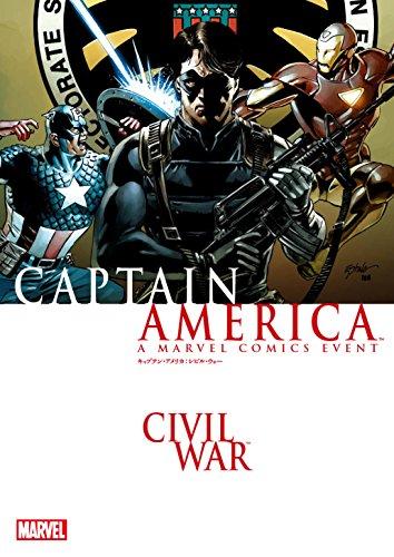 キャプテン・アメリカ:シビル・ウォー (MARVEL)の詳細を見る