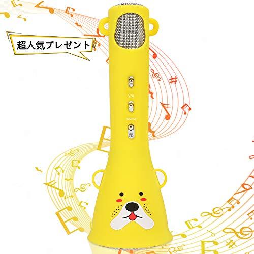 WisFox カラオケマイク Bluetooth ワイヤレスマイク 子供のおもちゃ 誕生日・入学式・クリスマスプレゼント スピーカー 女の子ギフト 人気カラオケマシン 高音質無線マイク 楽しく歌おう 日本語説明書付き Android/iPhone/PCに対