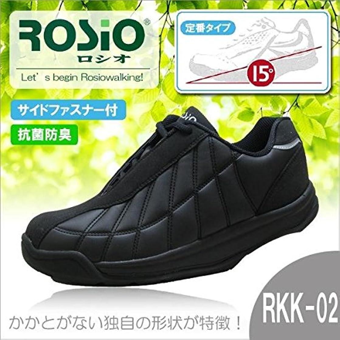 ゆでる誰か生態学ROSIO ロシオ かかとのない健康シューズ RKK-02 ブラック ■4種類の内「26.5cm」のみです