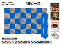 エースパンチ 新しい 40ピースセット青とグレー 色の組み合わせ250 x 250 x 30 mm エッグクレート 東京防音 ポリウレタン 吸音材 アコースティックフォーム AP1052