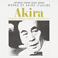 Japanese Cinema Music Series by Akira Ifukube (2000-01-08)
