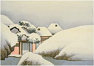Kishi Chikudo: Winter Landscape Album Leaf Holiday Cards
