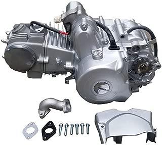 125cc ATV Engine Motor 4-stroke w/Automatic Transmission, Electric Start fit 50cc 70cc 90cc 110cc 125cc Quad 4 wheelers ATVs Dune Buggy Sandrail Roketa Taotao Jonway Coolster