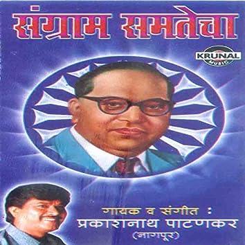 Sangram Samtecha