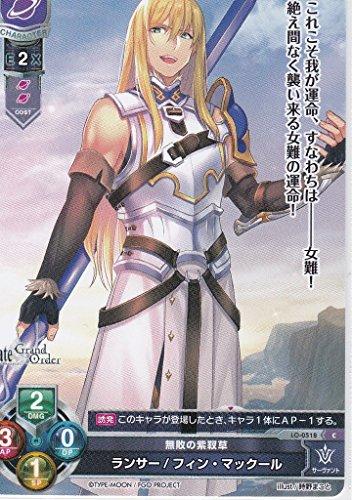 Lycee OVERTURE(リセオーバーチュア)第4弾「Ver.Fate/Grand Order2.0」  無敗の紫靫草  ランサー/フィン・マックール