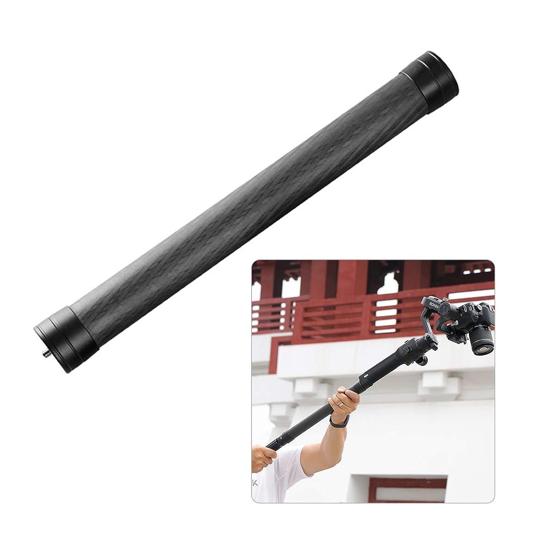 Zhiyun Extension Pole Professional Stabilizer Extension Pole Stick Rod Monopod Carbon Fiber with 1/4 Inch Screw 35cm Long for DJI Ronin-S Zhiyun Crane 2/3 Feiyu AK4000/ AK2000 Moza Air 2