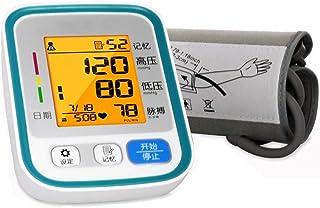 Tensiómetro de brazo Monitor de la presión arterial - Casa de Salud Cuidado mayor Tipo superior del brazo inteligente automático de retroiluminación de pantalla grande Preguntar Arritmia esfigmomanóme