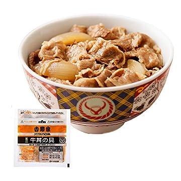吉野家 冷凍ミニ牛丼の具 20袋セット