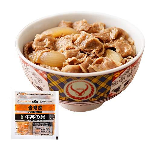 吉野家 冷凍ミニ牛丼の具10袋セット
