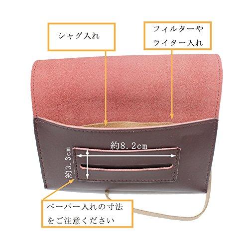 boshiho『手巻きシャグポーチ』