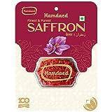 Hamdard Finest & Purest Saffron, 1 g