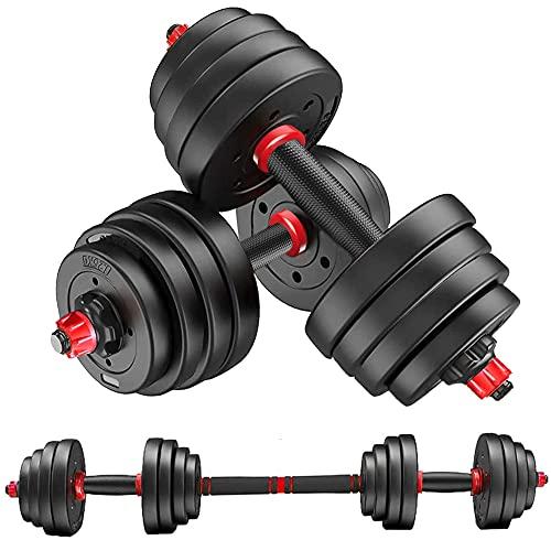 MOJEER ダンベル 可変式 3in1 ダブルナット 10kg 20kg 30kg 40kg 2個セット バーベルにもなる ダンベル 無臭素材 静音XK. (15kg×2個セット/ red)