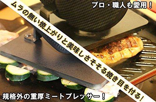 MORIKAWA『極厚・極重のミートプレッサーL』