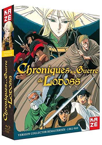 Les Chroniques de la Guerre de Lodoss-Intégrale Blu-Ray [Édition Collector Remasterisée]