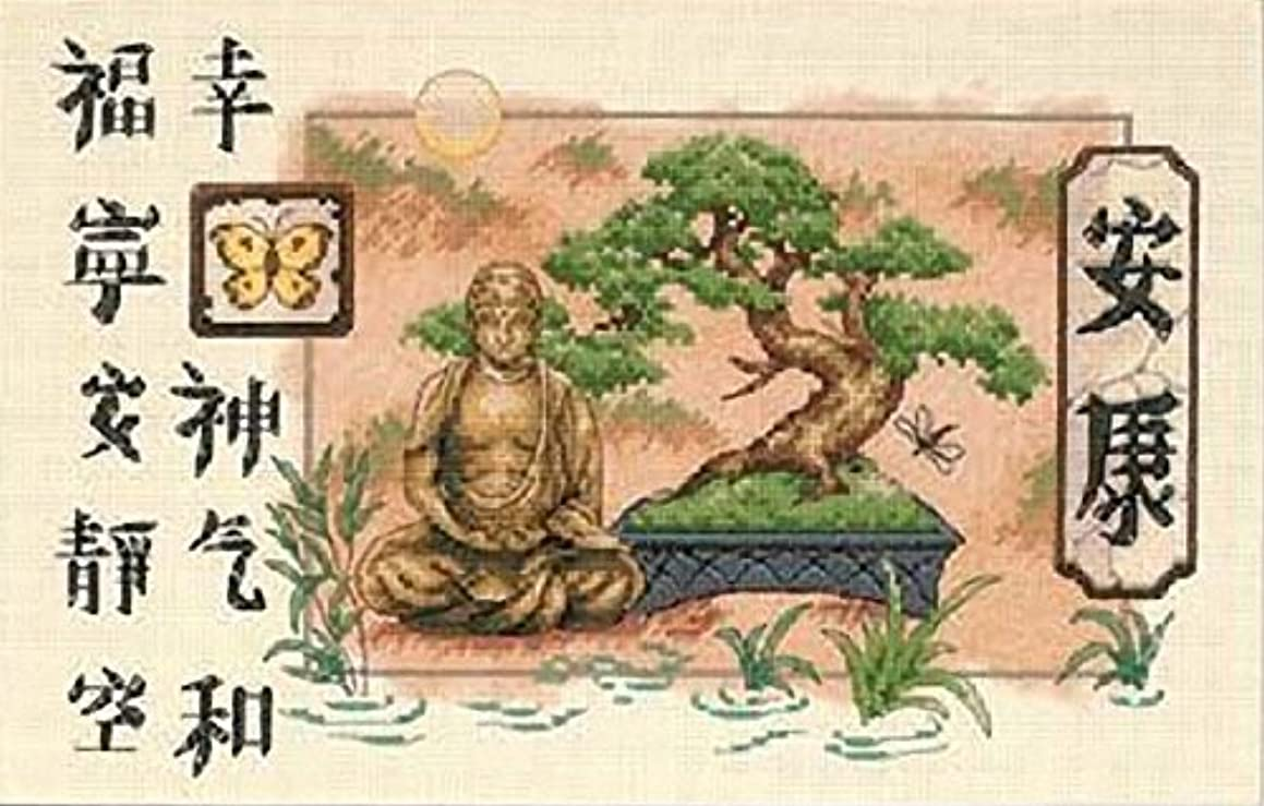 Dimensions Needlecrafts Counted Cross Stitch, Bonsai and Buddha