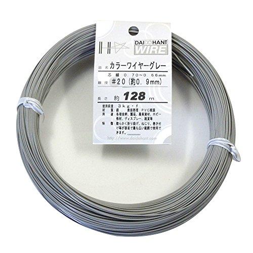 ダイドーハント (DAIDOHANT) 針金 [ビニール被覆] カラーワイヤー グレー ( 灰色 ) [太さ] #20 (0.9 mm x [長さ] 128m 10155839