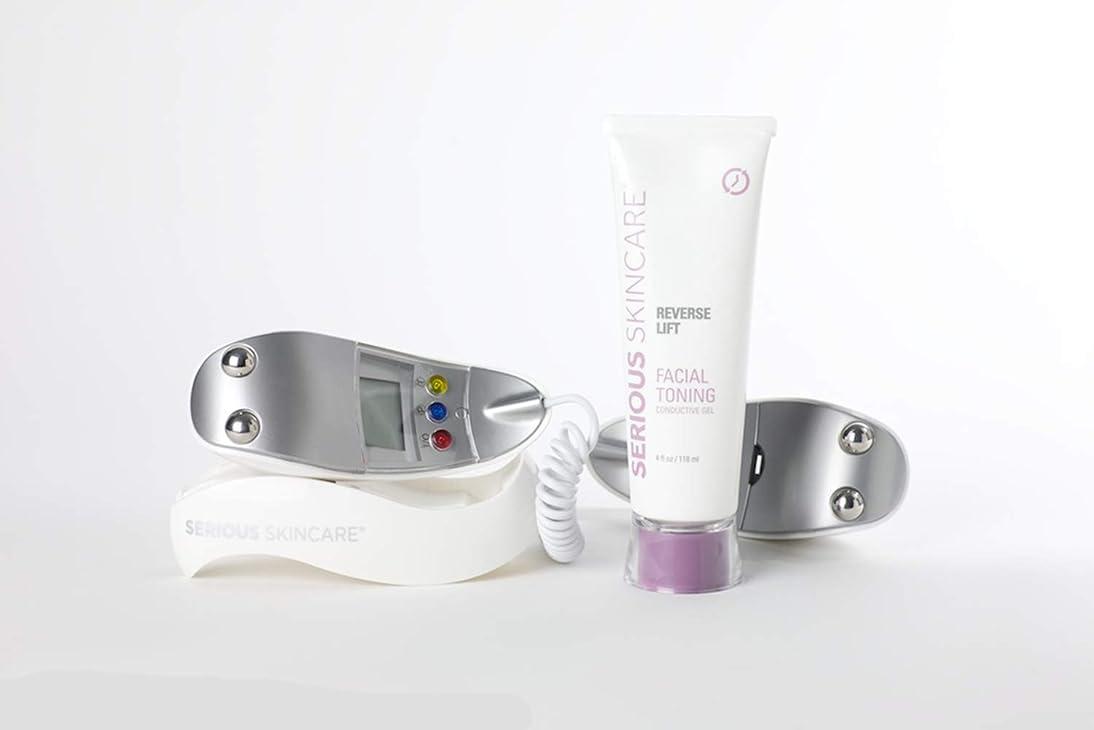 ワーム苦しみスタックMicrocurrent Skin Care Kit, High Frequency Facial Machine and Skin Care Products 141[並行輸入]