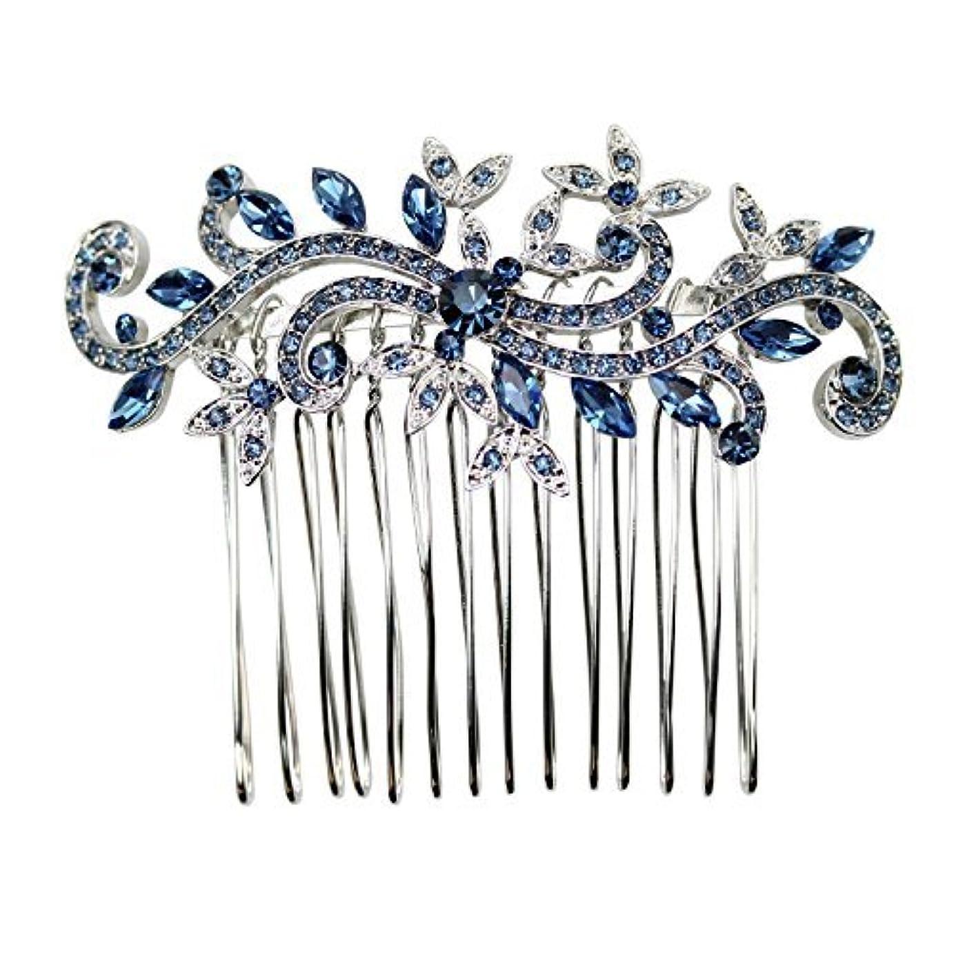 枕もっと少なく肺Faship Gorgeous Navy Blue Crystal Floral Hair Comb [並行輸入品]