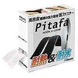 [Hirano] 面ファスナー 超強力マジック貼付テープ[Pitafa] ベルクロ 両面テープ付き 耐熱 防水 (2cm×10m, 白)