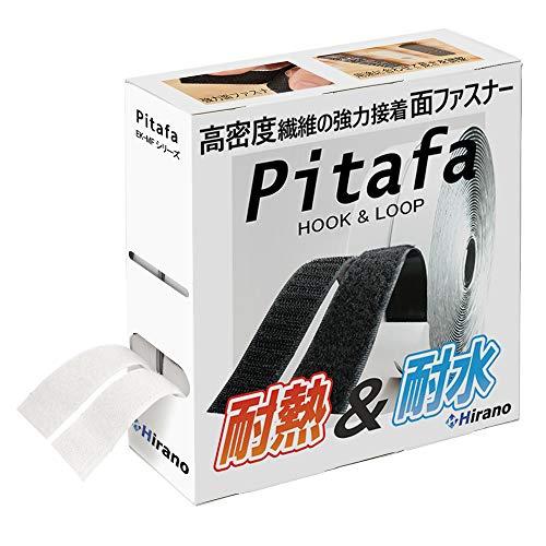 [Hirano] 面ファスナー 超強力マジック貼付テープ[Pitafa] ベルクロ 両面テープ付き 耐熱 防水 (2.5cm×10m,...