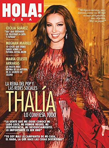 Spanish Language eMagazines
