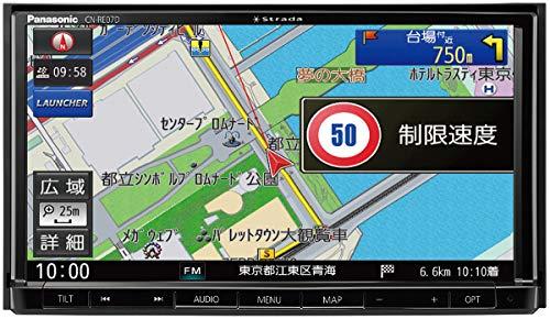 パナソニック カーナビ ストラーダ 7型 CN-RE07D ドラレコ連携/Bluetooth/フルセグ/DVD/CD/SD/USB/全国市街...