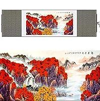 風景画山と川の絵は幸運の絵から始まります印刷された絵-100cmx30cm_Green_package