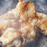 牛テッチャン タレ漬けホルモン(シマチョウ) 250g 焼肉用 買えば買うほどオマケ付き 《*冷凍便》