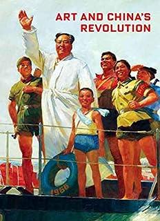 Art and China's Revolution