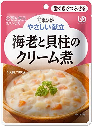 キユーピー やさしい献立 海老と貝柱のクリーム煮 100g×6個 【区分2:歯ぐきでつぶせる】