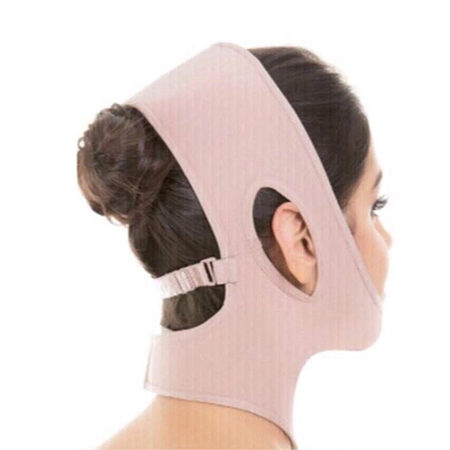 第三夢中ストライドXHLMRMJ フェイスリフティング包帯、フェイスリフティングマスク、顔の皮膚の首と首を持ち上げる、二重あごを減らすために顔を持ち上げる(ワンサイズフィット) (Color : Khaki)