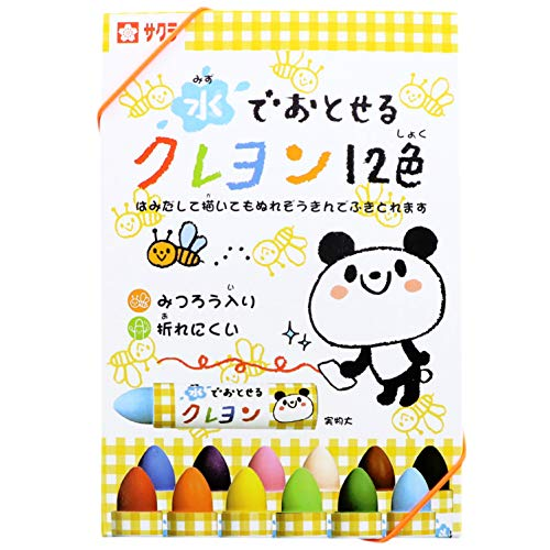 Washable Crayons 12 Pack by Sakura