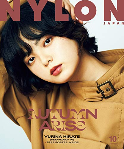 NYLON JAPAN 2019年10月号 商品画像