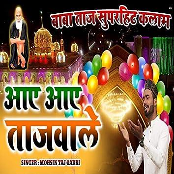 Aaye Mere Tajwale Aaye (Hindi)