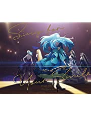 Vivy -Fluorite Eye's Song- Vocal Collection ~Sing for Your Smile~(通常盤)