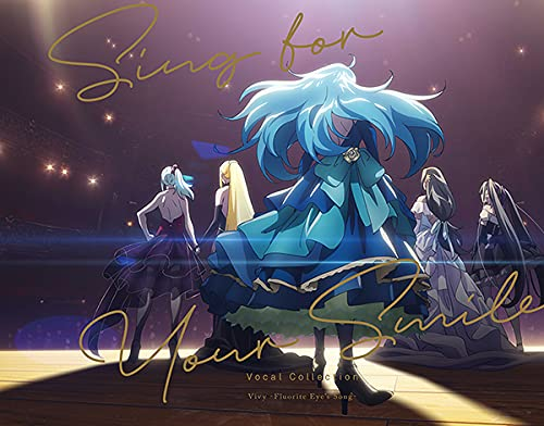 【Amazon.co.jp限定】Vivy -Fluorite Eye's Song- Vocal Collection ~Sing for Your Smile~(メーカー特典:「A4クリアファイル」付)(オリジナル特典:「メガジャケ」付)(通常盤)