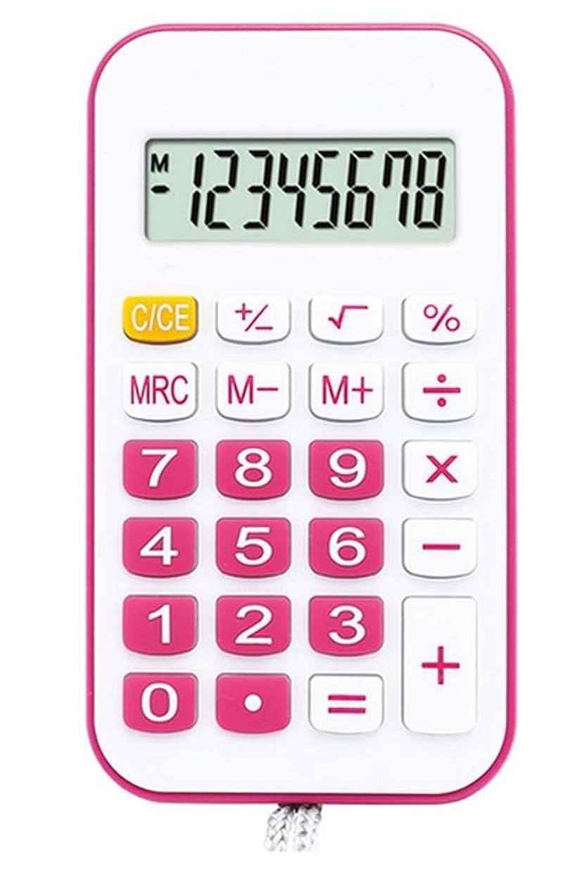 おなかがすいた神経魅力的であることへのアピールミニポータブル8桁電卓 簡易基本ポケット計算機 レッド