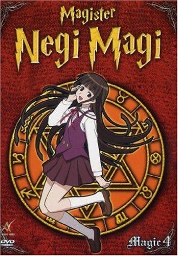 Magister Negi Magi - Vol. 4 [2 DVDs]