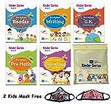 LKG books for kids cbse / LKG text books for kids / Lower