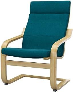 Soferia - IKEA POÄNG Funda para sillón, Elegance Turquoise