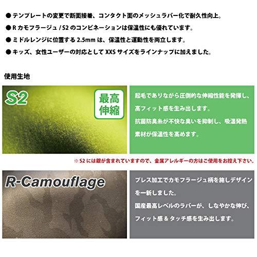 MAGICサーフグローブ2.5mmPrimeαGloveプライムアルファグローブ(-,XL)