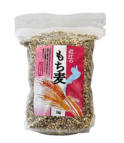 国産 近江のもち麦 1kg