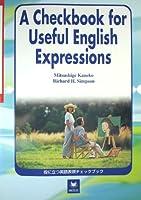 A checkbook fou useful English expressio―役に立つ英語表現チェックブック