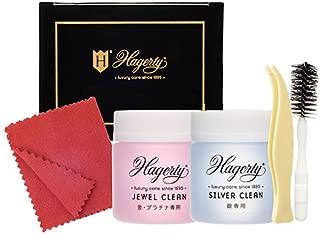 ハガティジャパン(HAGERTY JAPAN) ジュエル&シルバーケアキット 20ml× 2