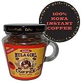 Hula Girl 100% Kona Freeze Dried Instant Coffee 40g Jar with Handle (1)