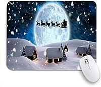 ECOMAOMI 可愛いマウスパッド サンタの配達が村にプレゼント 滑り止めゴムバッキングマウスパッドノートブックコンピュータマウスマット