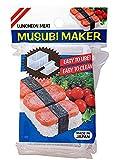 JapanBargain 3186, Japanese Musubi Maker Spam Musubi Mold Sushi Press Mold BPA Free Non Stick Made in Japan