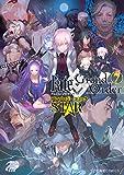Fate/Grand Order アンソロジーコミック STAR(7) (星海社コミックス)
